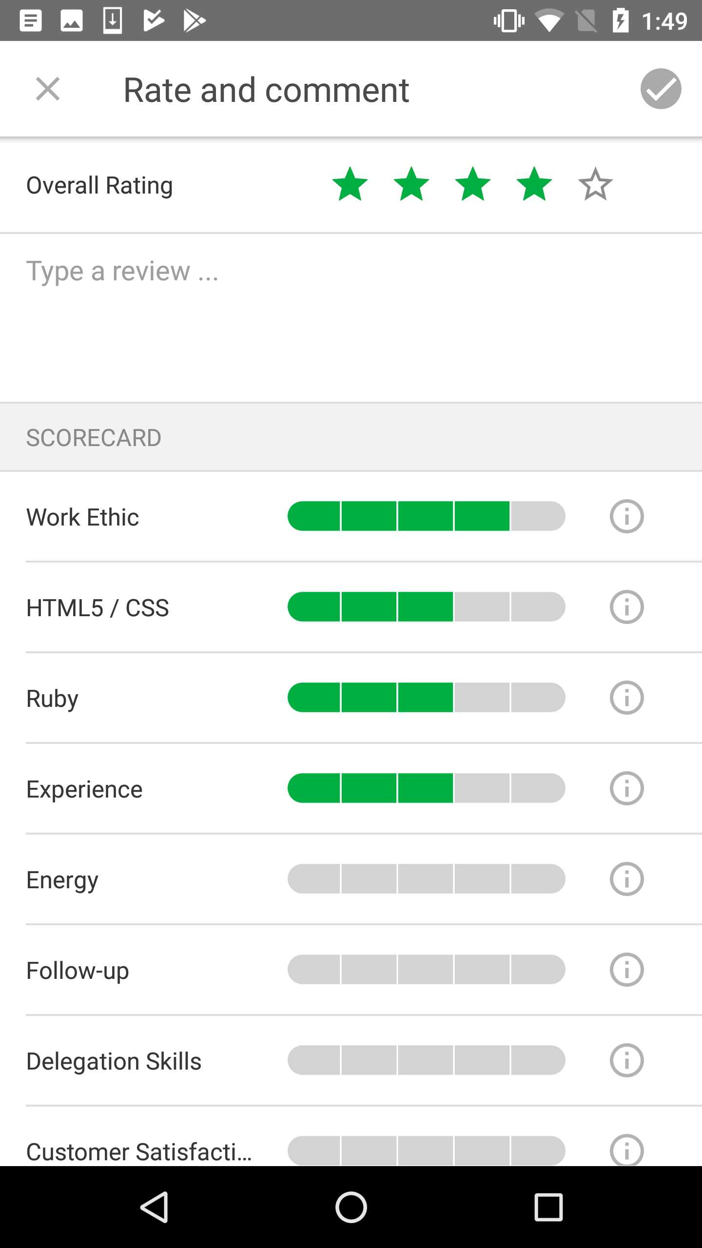 FillOutScorecard_Android.png